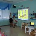 Развлечение по ознакомлению с окружающим с использованием интерактивной доски «Путешествие по лесным тропинкам»