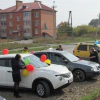 Фотоотчет о проведении автопробега совместно с родителями воспитанников