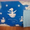 Фотоотчет. Рисунки и рассказы на тему «Как я провел новогодние праздники.»