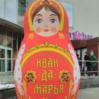 Посещение ярмарки народных промыслов «Иван да Марья». Фотоотчет
