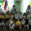 Сценарий праздника «Малые зимние Олимпийские игры»