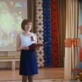 Участие в конкурсе «Педагог года Москвы-2016»