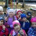 Конспект открытого занятия прогулки «В гости к Волшебнице-Осени» для детей старшей группы