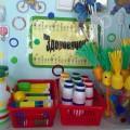 Нетрадиционное оборудование и инвентарь для двигательной активности детей и профилактических мероприятий своими руками