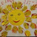 Конспект занятия по коллективной аппликации в старшей группе «Солнечные лучики дружбы»