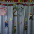 Фотоотчёт о празднике к 23 февраля для детей 6–7 лет «Как Баба-яга внука в армию провожала»