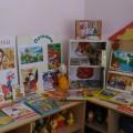Консультация для родителей «Читаем детям. Ранний возраст»