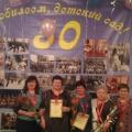 Изображение - Поздравления день знаний в доу detsad-382257-1486192807