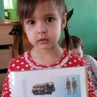 Беседа «Наша армия» для детей среднего дошкольного возраста