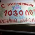 Стенгазета, посвященная годовщине города Брянска
