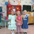 Сценарий развлечения для детей старшего дошкольного возраста «Праздник молока»