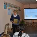 «Урок занятости для обучающихся 9–11 классов»— фотоотчет