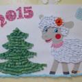 Стенгазета «Символ Нового года»