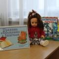Фотоотчёт «Неделя книги» в подготовительной группе