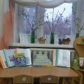 Экологический проект для средней группы детского сада «Где прячутся листочки?»