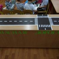 Интерактивная игра «Безопасная дорога»