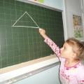 Приложение к циклу эпизодических занятий по развитию творческого воображения для детей старшего дошкольного возраста