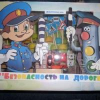 Дидактическая игра для детей дошкольного возраста «Безопасность на дороге»