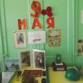Оформление детского сада. Мини-музей «9 мая— День Победы»
