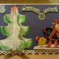 Мастер-класс по изготовлению новогодней открытки