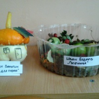 Выставка «Дары осени». Совместное творчество детей и родителей