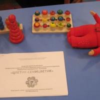 Фотоотчет о проведении мастер-класса для родителей «Игры по речевому развитию»