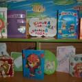 Роль книги в жизни детей. Книжки-малышки своими руками (фотоотчет)