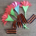Мастер-класс по изготовлению гвоздик методом оригами