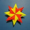 Мастер класс «Новогодняя звезда» техника оригами.