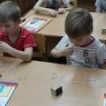 Дидактическое пособие «Цветные палочки» для подготовки к обучению грамоте дошкольников с ЗПР