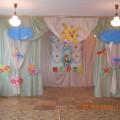 Оформление зала к утреннику 8 марта (фотоотчет)