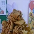 «Осенний букет»