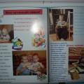 Фотоотчёт о выставке семейных литературных газет «Папа, мама, я— читающая семья!»