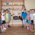Конспект интегративной образовательной деятельности в подготовительной группе «Народные промыслы Курского края»