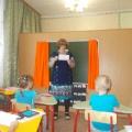 Интегрированное коррекционно-развивающее занятие с детьми подготовительной логопедической группы «Лесные истории»