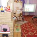 Фотоотчет по проведенному мероприятию к 8 марта Посиделки в русском стиле «Приглашаем всех на чай»