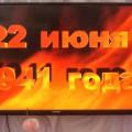 Концерт и конкурс чтецов посвященный 70-летию Великой Победы «Гордимся и помним»