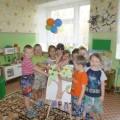 День психологического здоровья в детском саду