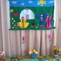 Фотоотчет с праздничного мероприятия «Гимн тюльпану»