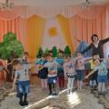 Конспект занятия с детьми по изучению прав ребенка