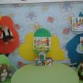День рождения нашего детского сада