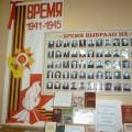Проект о Великой Отечественной войне «Война. Победа. Современность.»