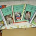 Портфолио дошкольника как результат совместной деятельности родителей, воспитателей, детей