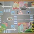 Игровая программа «Я— пешеход» по формированию у детей навыков безопасного поведения на улице