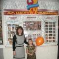 Фотоотчет о празднике к Дню матери «Для любимой мамочки песенку спою»