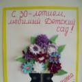 Юбилей детского сада №21 «Калинка» г. Туймазы (фотоотчёт)