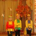 Фотоотчет «Золотая Осень»