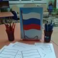 Мастер класс по рисованию во второй младшей группе «Флаг России»