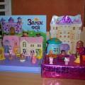 Игровое пособие «Замок для принцесс»