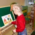 Конспект развлечения «Сказка «Теремок» на математический лад» для детей 4–5 лет